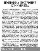 http://i28.fastpic.ru/thumb/2011/0831/b4/31106c664f89f8b7ac7ca6cd0367f0b4.jpeg