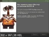 WALL-E / ����-� (2008/RUS/RePack)