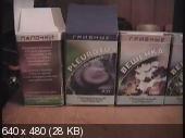 Технология выращивания грибов (2009) DVDRip