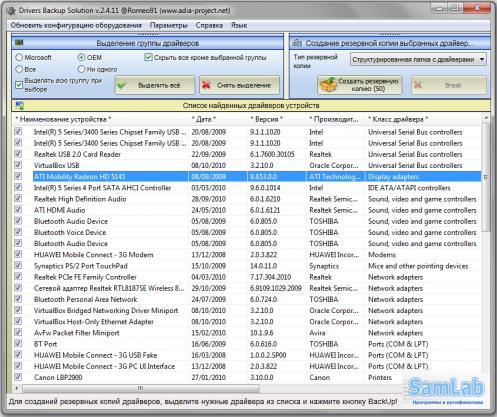 SamDrivers 11.9.11 LOKO (2011/Multi)