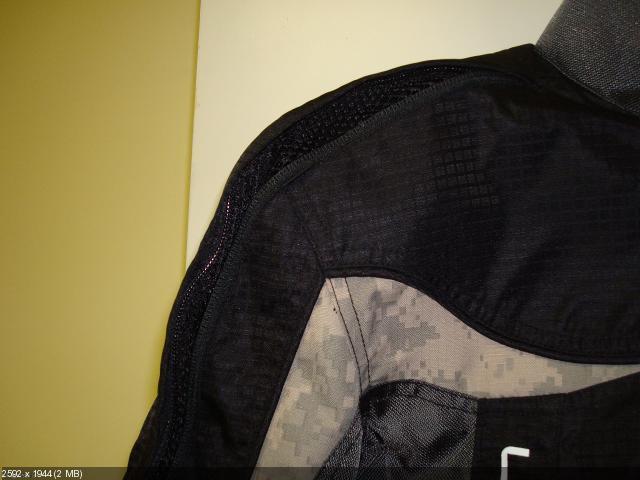 Текстильная куртка Lenox