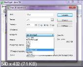Jetico BestCrypt 8.23.2 (2011 г.) [Мультиязычный (русский присутствует)]
