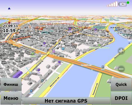 Полная коллекция карт России для СитиГид [ (Maps all Russia CityGuide) Новые Вся Россия. Все карты,