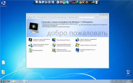 Windowsx 7 [ x86, Ultimate UralSOFT, v.1.9, 2011 ]