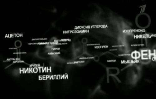 Жертвы калибра 7.62 (2011) SATRip