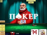 Покер. Мировой чемпионат / World Poker Championship (Русская версия)