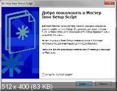 Inno Setup 5.4.2 Final (2011)