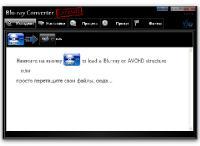 VSO Blu-ray Converter Ultimate 1.2.1.14