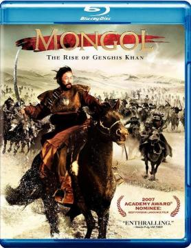 Монгол / Mongol: The Rise of Genghis Khan (2007) BDRemux 1080p