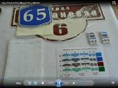 Изготовление домовых знаков - простой и доходный бизнес