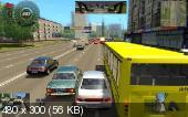 3D Инструктор. Учебный авто симулятор. / 3D Инструктор. [2.2] [L] [RUS / RUS] (2011)