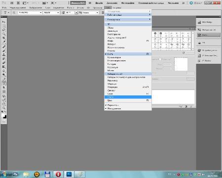 Adobe Photoshop CS5 Extended [ v.12.0, Rus, x86 + x64, 2010, MULTILANG + RUS ]