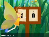 Лунтик. Истинная команда (2011) DVDRip