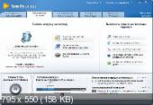 TuneUp Utilities 2011 10.0.4410 RePack (& portable) [2011, RUS/ENG] Скачать торрент