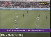 Барселона - все голы в чемпионате Испании 2004-2005 / 2005 / DVDRip