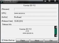 Компас 3D 12 (Rus) (x32/x64)