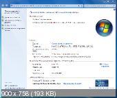 Windows 7 Enterprise SP1 Integrated August 2011-BIE Скачать торрент