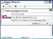 Radiocent 2.3.0 + Радиоточка Плюс 2.5 + Portable (RU)