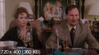 Все к лучшему / Барри Мандэй / Barry Munday  (2010) HDRip / 1.45 Gb [Лицензия]