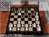 Chessmaster GME (PC/RU/EN)