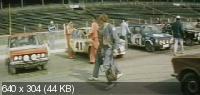 Ралли / 1978 / DVDRip