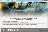 Hydrophobia Prophecy [RePack] [RUS / ENG] (2011)