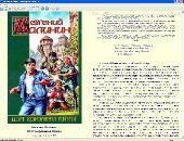 Сборник произведений: Евгений Малинин (2002-2011) FB2