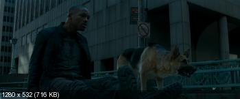 Я - легенда / I Am Legend (2007) BDRip