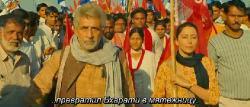 �������� / Raajneeti (2010) DVDRip
