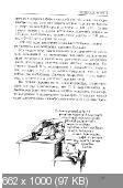 http://i28.fastpic.ru/thumb/2011/1116/74/fb10247a26e17330807ae589080a0574.jpeg