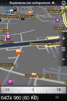 Sygic Aura Drive 11.2.2 Россия (17.11.11) Многоязычная версия