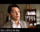 Все серии сериала: Судебная колонка (12 серий из 12) (2008) 2 х DVD9