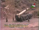 Ирано-Иракская война. Часть 4 / Iran-Iraq war (1980-1988) SATRip