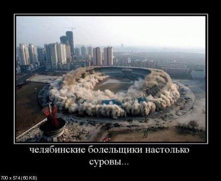 Свежая сборка демотиваторов от 30.11.2011