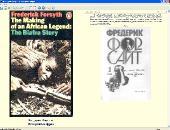 Биография и сборник произведений: Фредерик Форсайт (Frederick Forsyth) (1970-2011) FB2