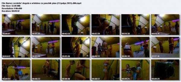 http://i28.fastpic.ru/thumb/2011/1130/b8/d9a9db383fe61bee8b2d3eb6616b5eb8.jpeg