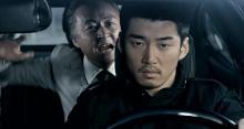 Понсанская гончая / Poongsan (2011) BDRip 720p + HDRip + DVDRip