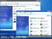 Windows XP Pro SP3 Rus VL Final х86 Krokoz Edition (обновления по 28.11.2011)