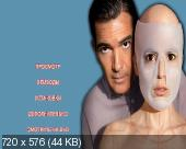 Кожа, в которой я живу / The Skin I Live In (2011) DVDRip