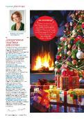 """Подшивка журнала """"Уютная квартира"""". 12 номеров (январь-декабрь/2011) PDF"""