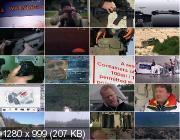 Оружие Будущего. Плотная Защита (2011) SATRip