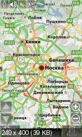 Навител 5.0.0.1126  WIN CE 6.0 +  карта России (14.12.11) Русская версия
