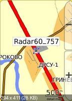 Радары и камеры ГАИ для Garmin по России (16.12.11) Русская версия