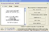 ����������� AutoSoft [ v.SP 14.00.24.14, Rus, 2011 ]