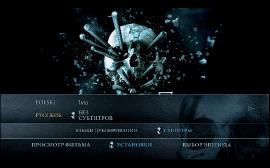 Пункт назначения 5 / Final Destination 5 (2011) Blu-ray 3D