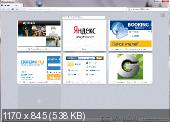 Opera Next 12.00 Build 1213 Alpha (Multi/Русский)