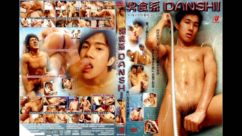 Related search terms: Sex free gay asian. Filed under: Gay Adult Films, ...