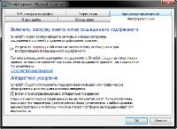 Microsoft Silverlight 5.0.61118.0