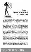 http://i28.fastpic.ru/thumb/2011/1222/60/b125e53d5dc4149d50d22fc7e4edd760.jpeg
