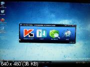 USB Flash Doctor 2.0 (2011/RUS/ENG)